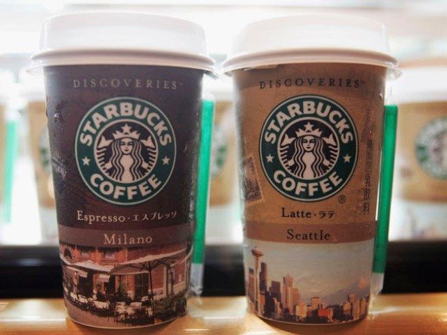 Berkeley Blogging Grandma Sues Army Over Lattes