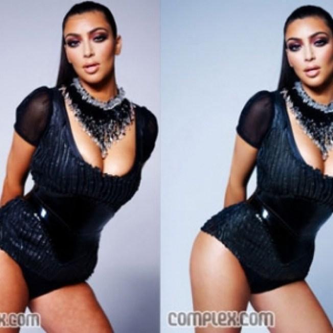 Kim Kardashian: 'I Have A Little Cellulite – Who  Cares!'