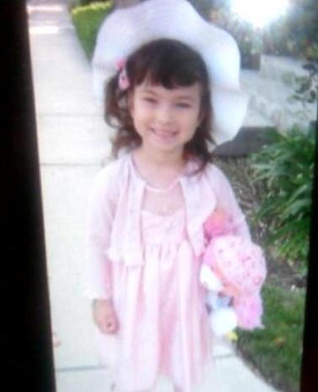 California Amber Alert Issued for Orange County Girl
