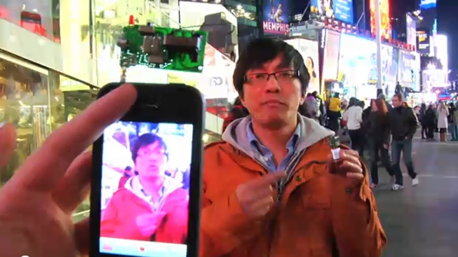 Hacking Times Square With an iPhone