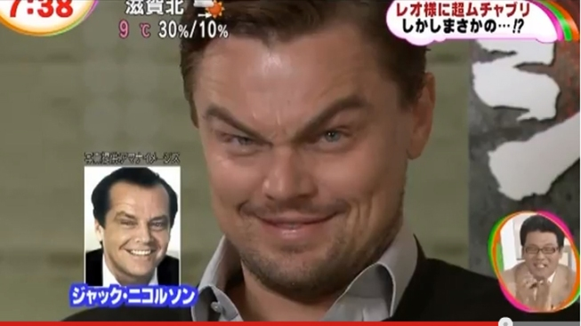 DiCaprio Does Eyebrow-Raising Impersonation of Jack Nicholson