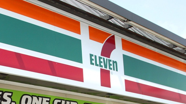 Armed Robber Strikes 7-Eleven