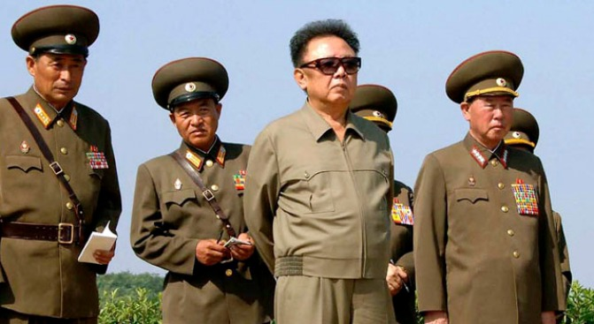 North Korea Plans to Fire Missiles at Hawaii: Report