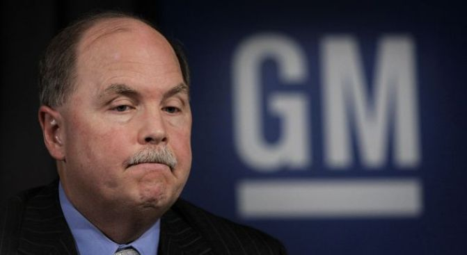 GM Speeds Toward Bankruptcy