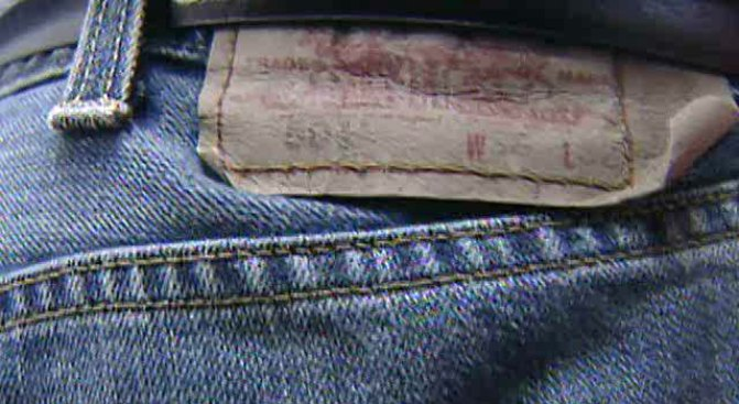 History is in the Jeans
